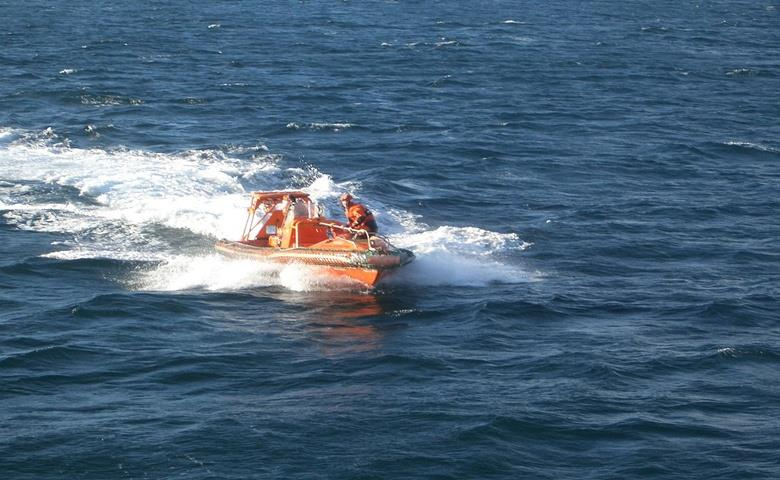 FRC FRB (Fast Rescue Craft/ Boat) Course