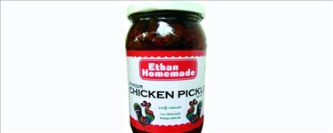 Homemade Premium Chicken Pickle (400 gm) Deals in Ethen Homemade Pickles , Kochi